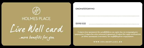 Holmes_Card_final11